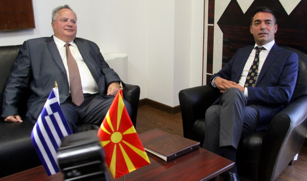 Dimitrov and Kotzias optimistic about addressing of pending issues