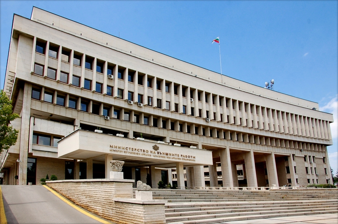 Job vacancies: Bulgarian Foreign Ministry advertises for trainee diplomatic attachés