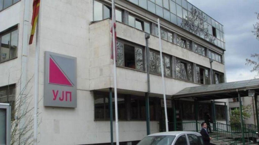 Around 40 companies in FYROM under investigation for tax evasion