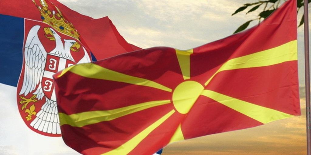 Still no communication between Skopje and Belgrade