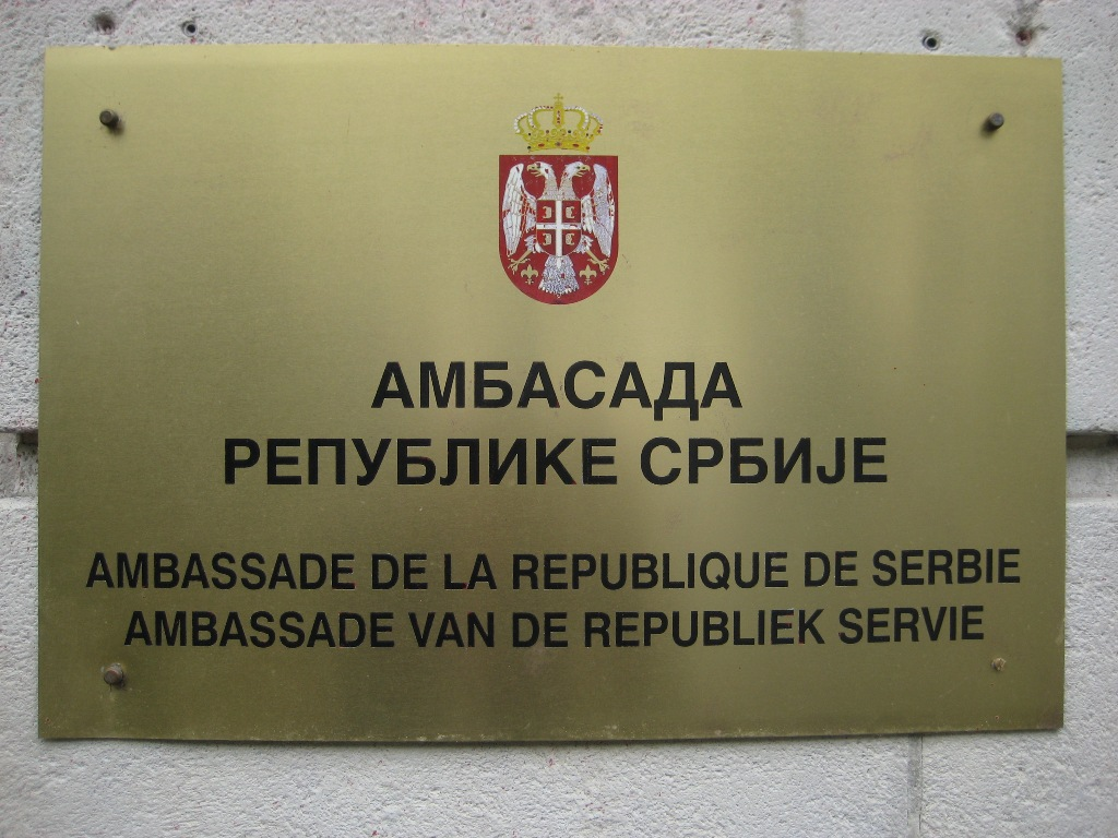 Serbia withdraws its diplomatic staff from its embassy in Skopje