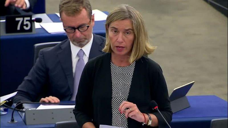 EU Commission: FYROM to avoid provocative rhetoric