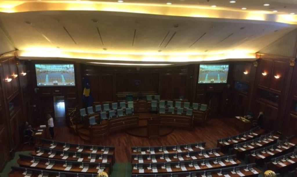 Kosovo: Second attempt to constitute Parliament fails