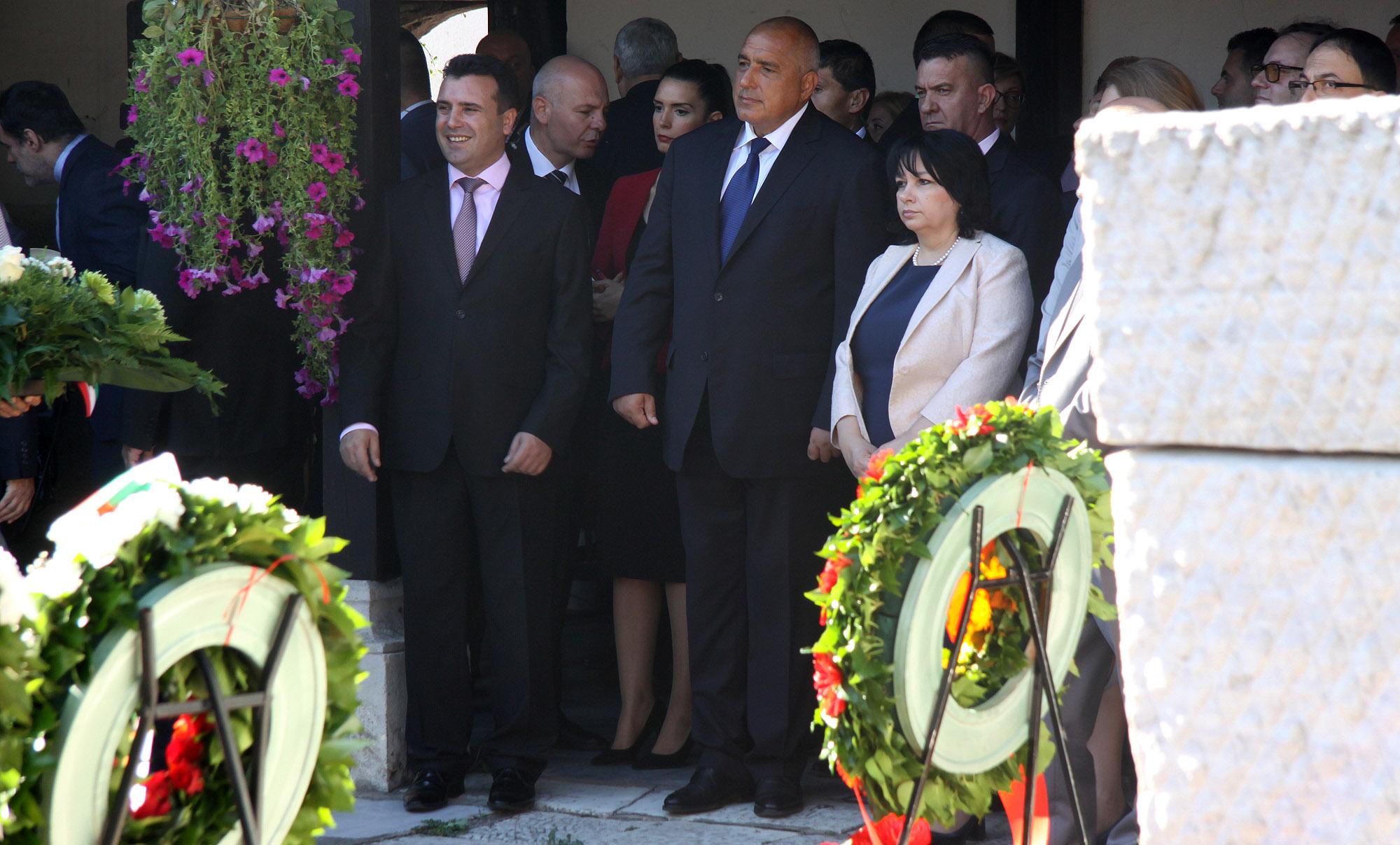 Ilinden Day celebrated in FYROM