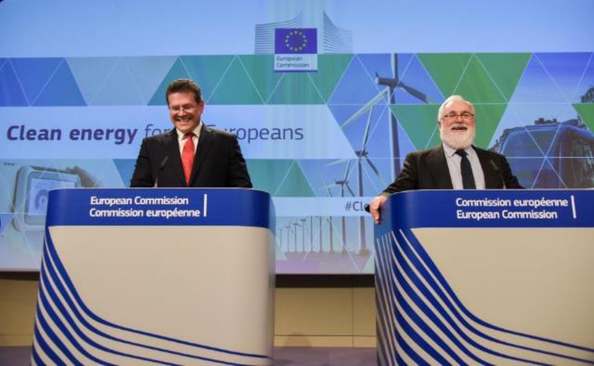 EU to strengthen solidarity between member states on Energy sector