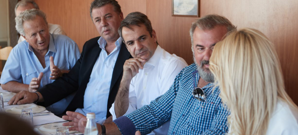 """""""The Prime Minister is completely absent"""", Mitsotakis says"""