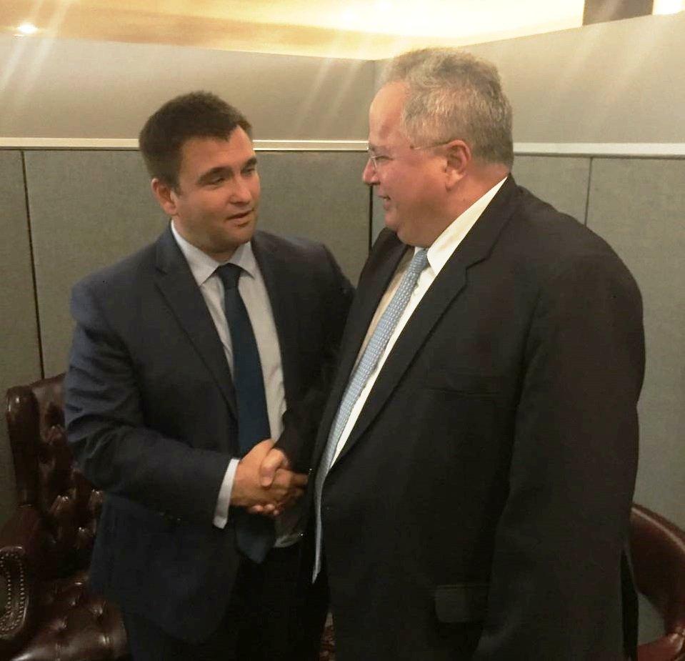 Kotzias met with Pavlo Klimkin and Ahmed Aboul Gheit