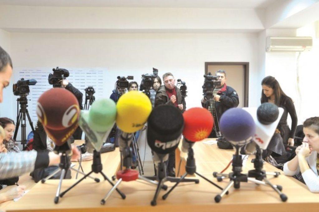 Journalists in FYROM demand better conditions