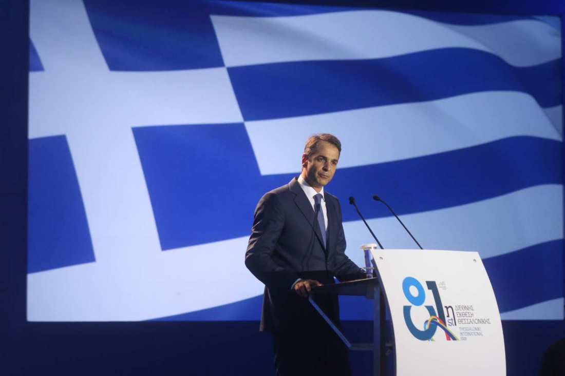Mitsotakis vows to convince creditors to allow Greece more fiscal space