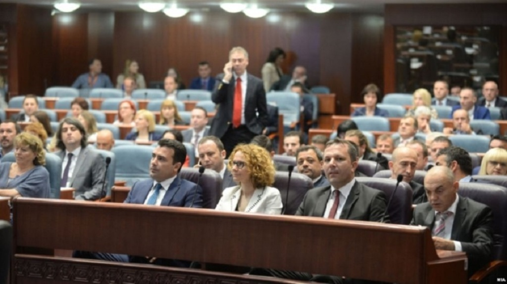 Ministers answer MPs questions in the Parliament of FYROM