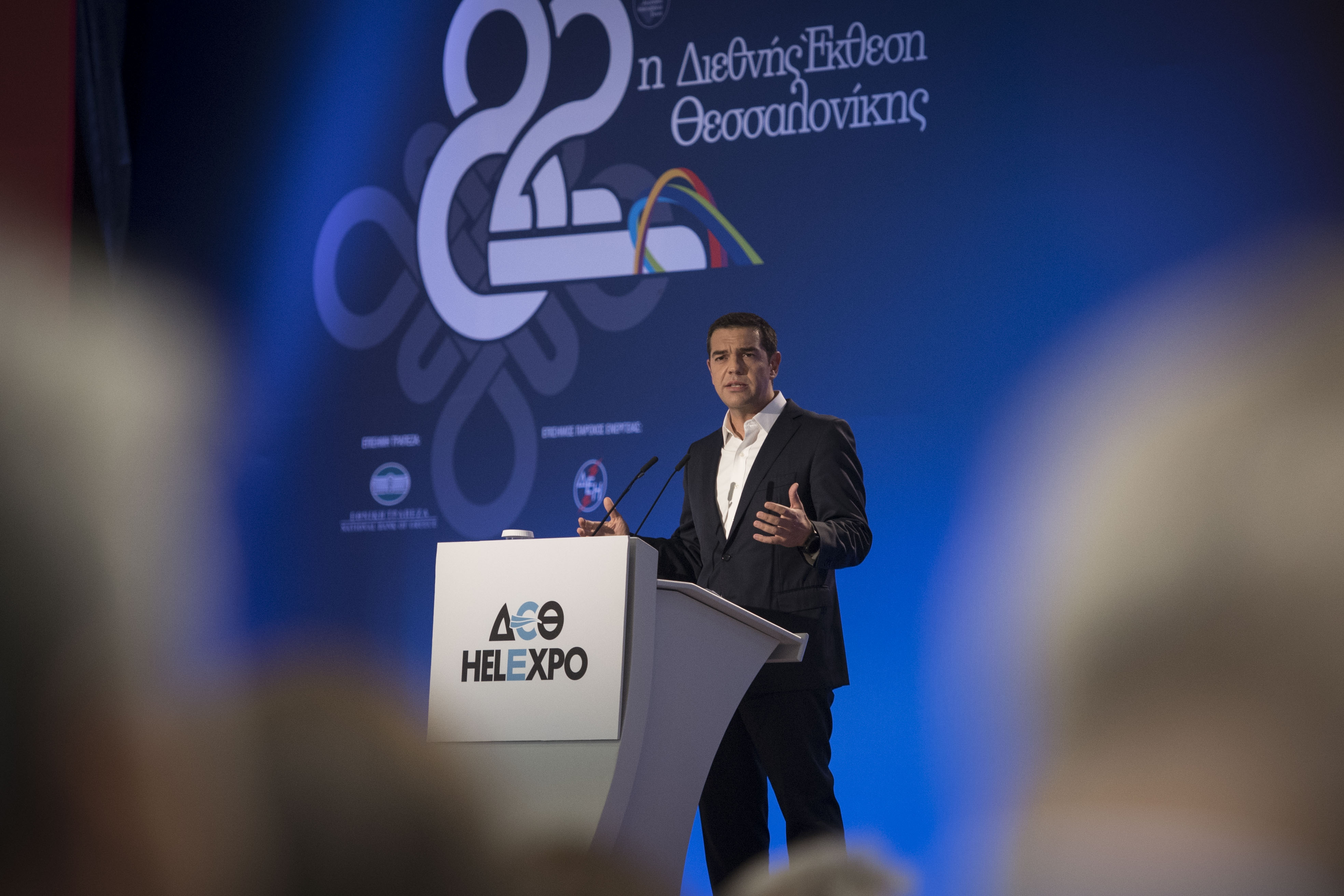 The government is now focusing on the country's future Tsipras says at TIF