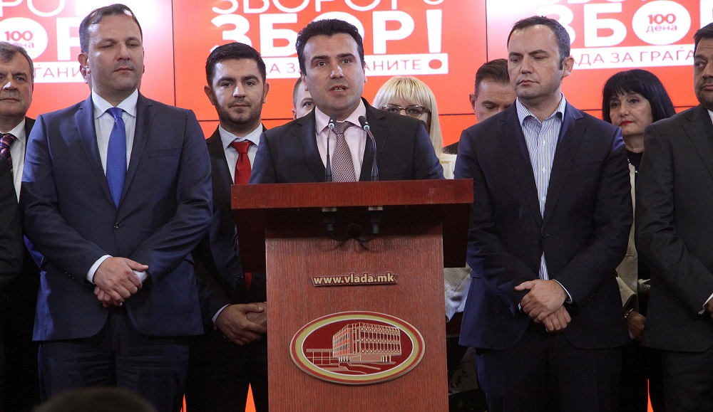 PM Zaev reports on the performance of the government in the first 100 days in office