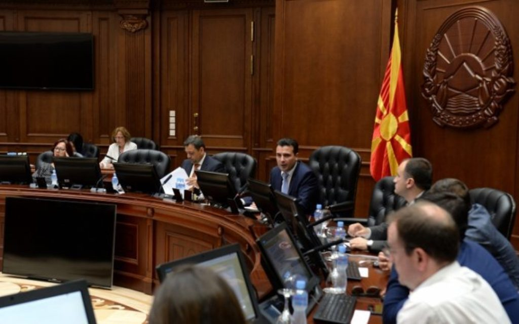 Government reshuffling in FYROM next week
