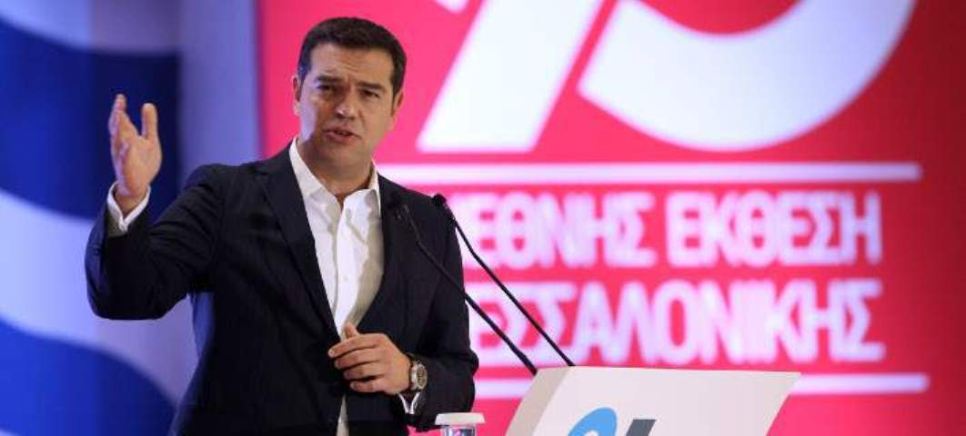 Opportunities and challenges lie ahead for Greek government