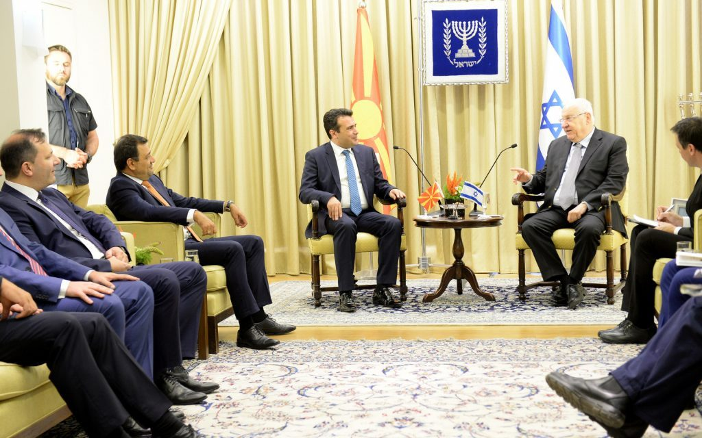Zaev holds an official visit to Israel