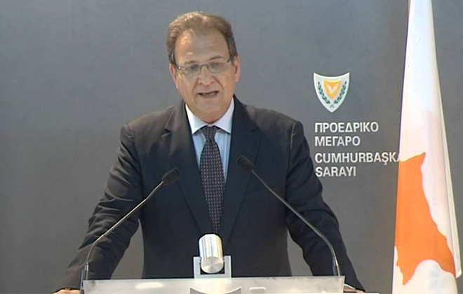 The Government welcomes the hosting of the 3rd International Conference on Investment Funds in Cyprus