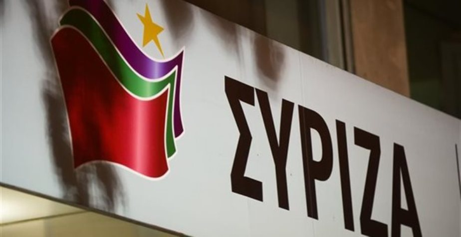 Left-wing SYRIZA faction criticizes cabinet reshuffle choices