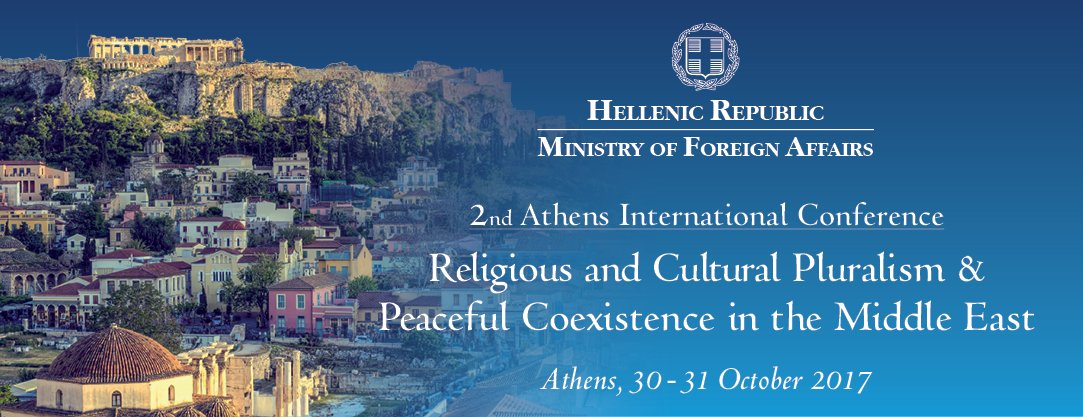 Athens becomes the bridge between East and West on Monday