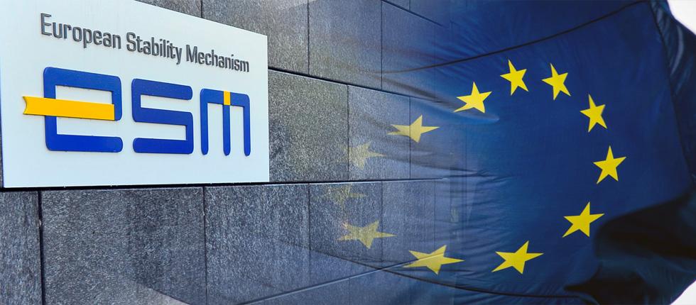 ESM: 644.42 million euros disbursed to Greece