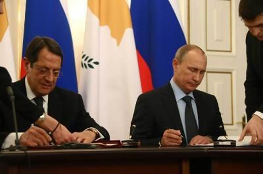 Cyprus and Russia sign agreements that will strengthen ties