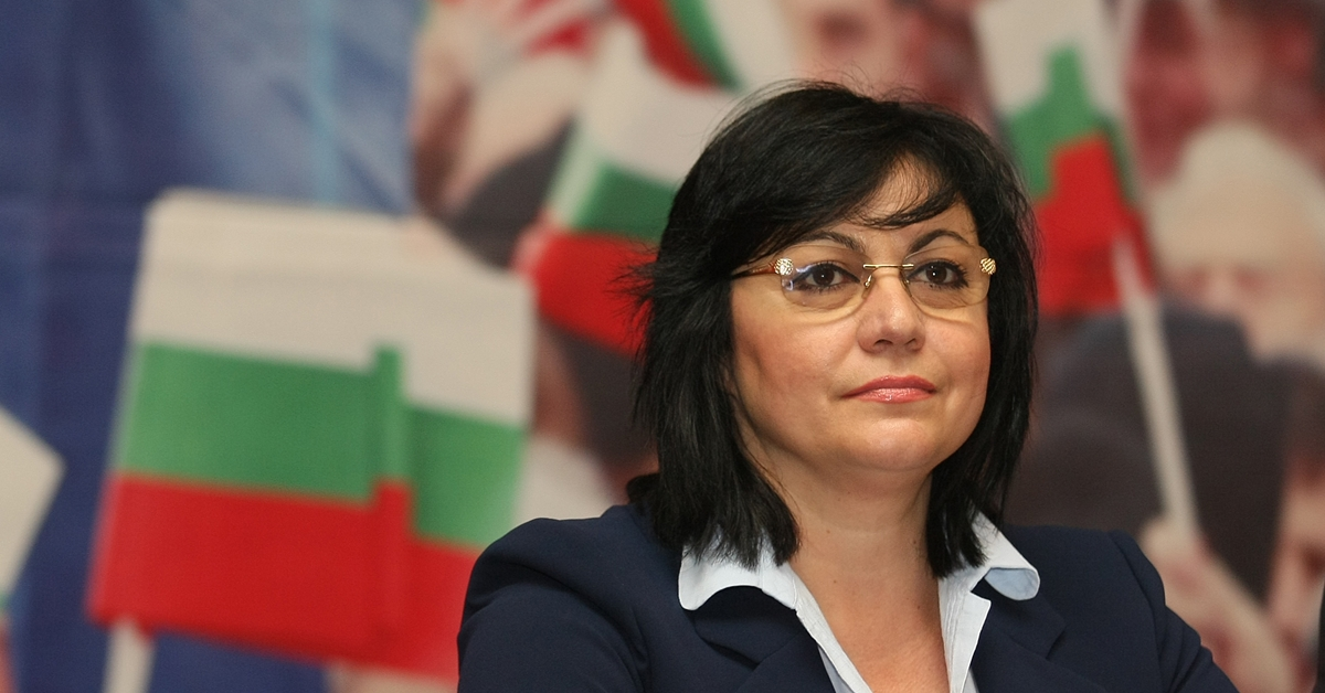 Opposition Bulgarian Socialist Party torn by infighting ahead of special congress