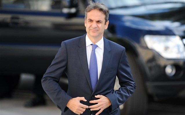 Mitsotakis looks to the future of the country and his party