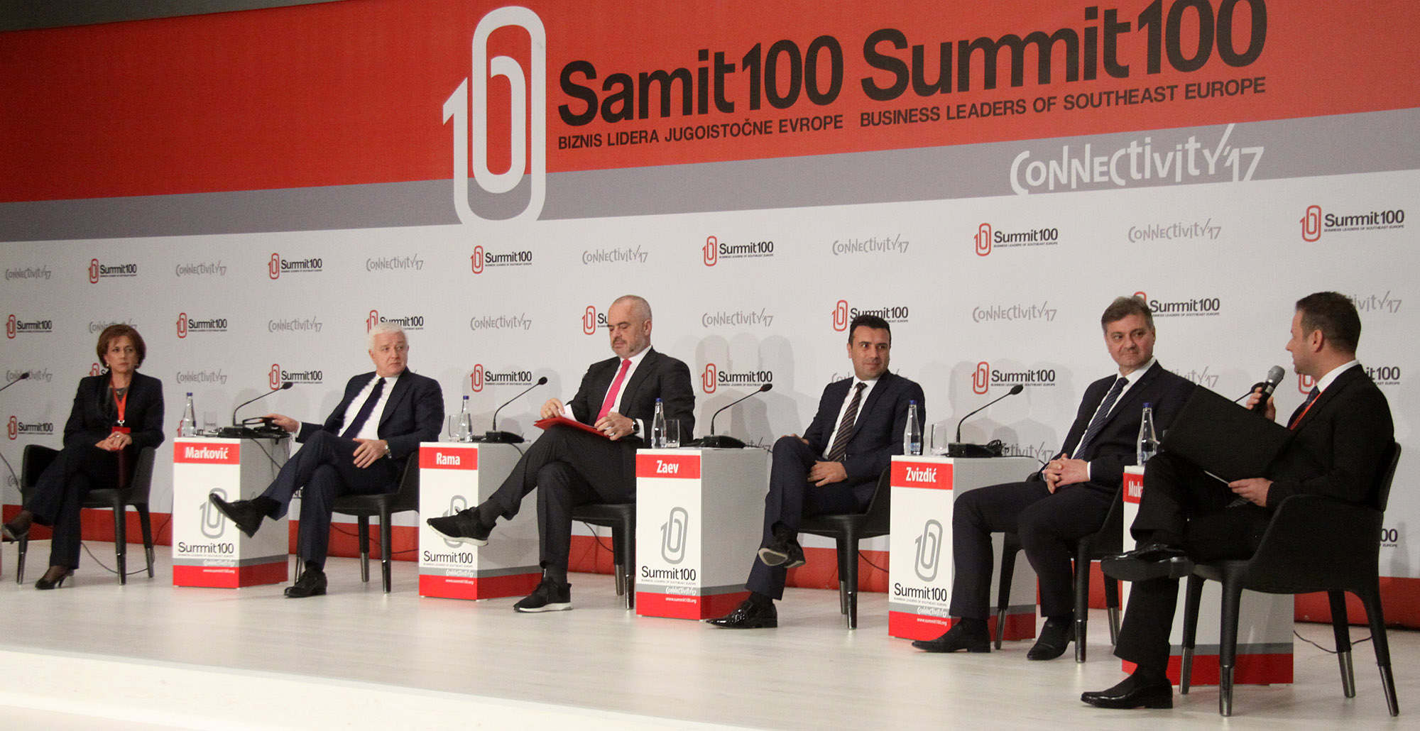 Business summit in Skopje: Economic cooperation should be strengthened