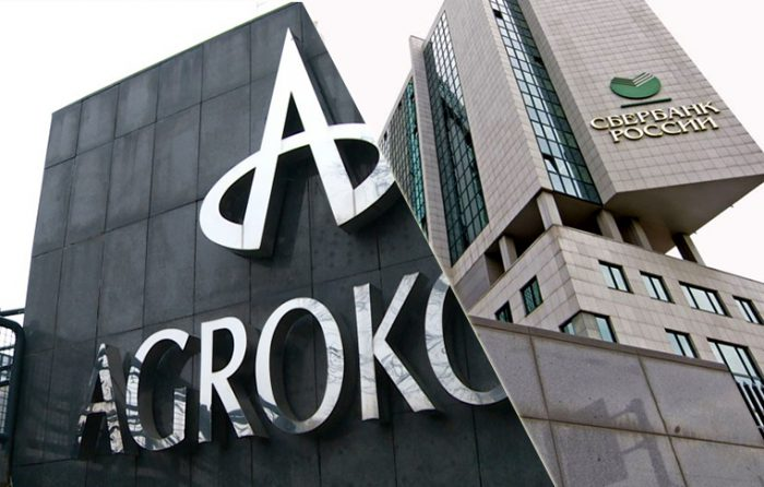 Sberbank wins first case against Agrokor while Todoric leaves Croatia