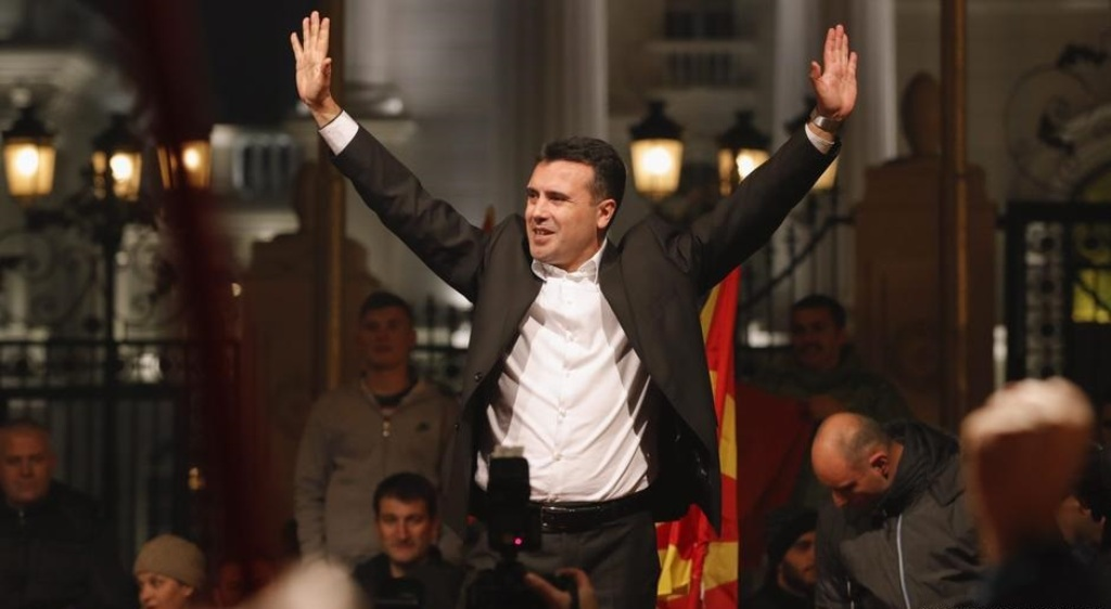 SDSM marks a victory in FYROM