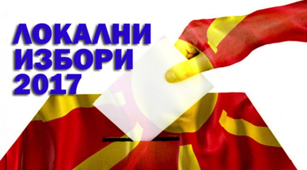 EU and USA offer messages of support for Sunday's elections in FYROM