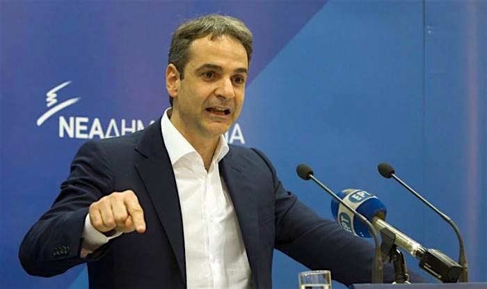 Mitsotakis: ND will not vote gender identity bill