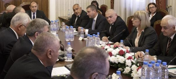 Deutsch Bulgarian President's meeting to discuss anti-corruption steps collapses