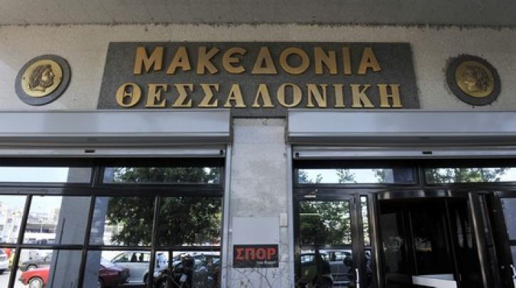 "N. Greece ""poorer"" as two major papers close"