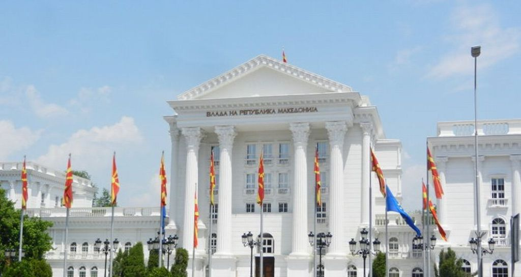 Skopje receives a questionnaire from the EU