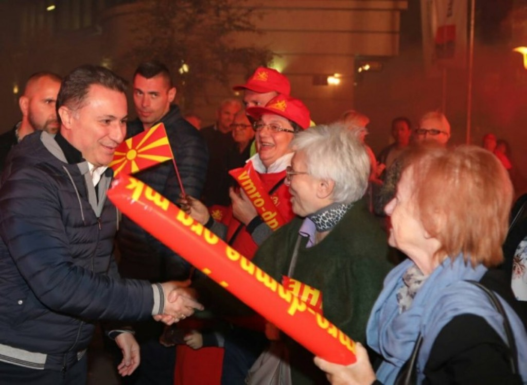 Pepper spray incident with the leader of VMRO-DPMNE