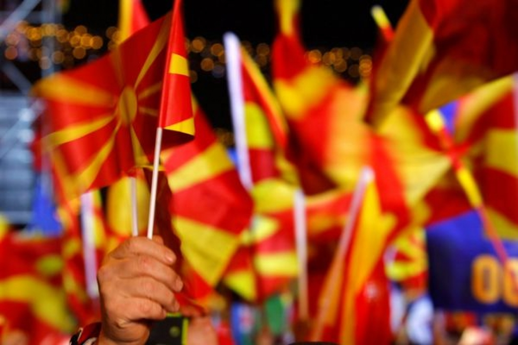 Election campaign in FYROM approaching the end