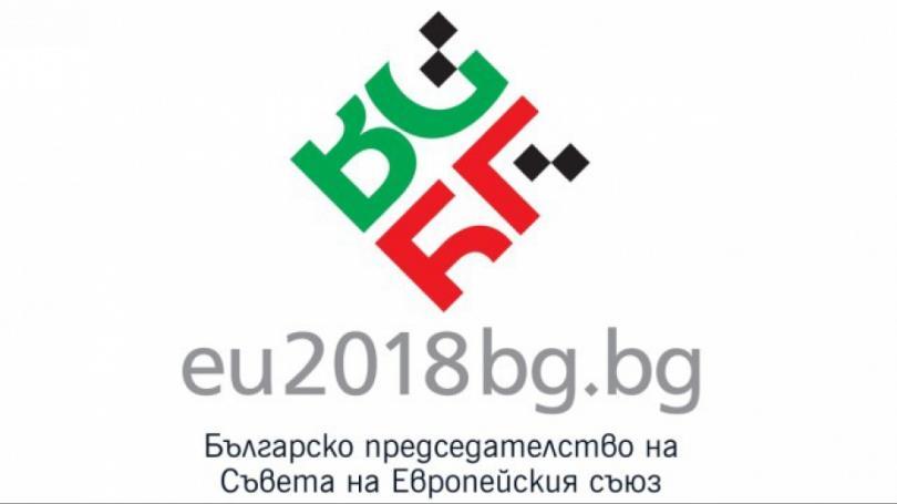 Bulgarian 2018 presidency wants Western Balkans closer to EU