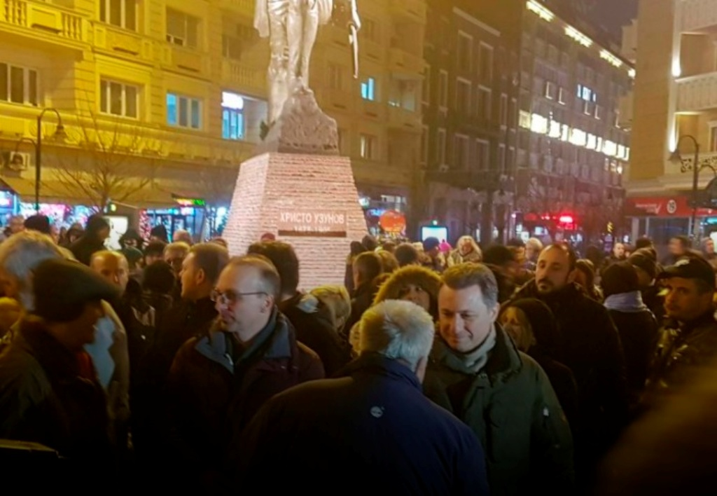 VMRO-DPMNE continues its protests