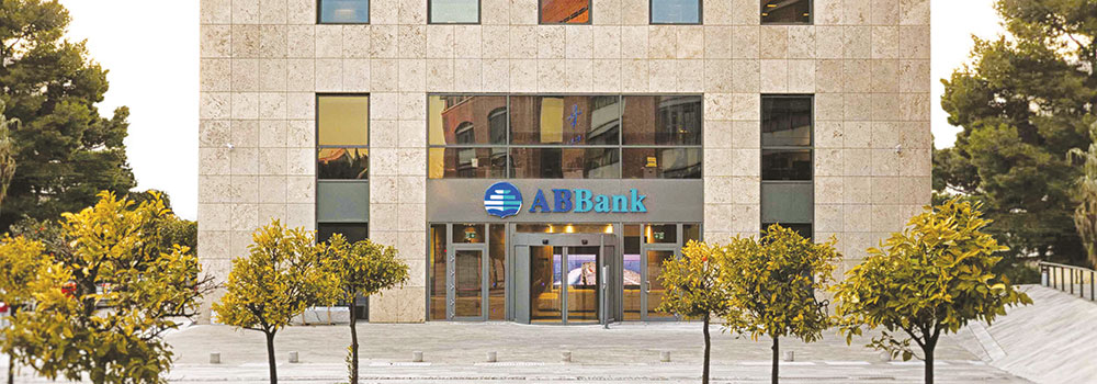 ABBank makes financing deal with the BSTDB