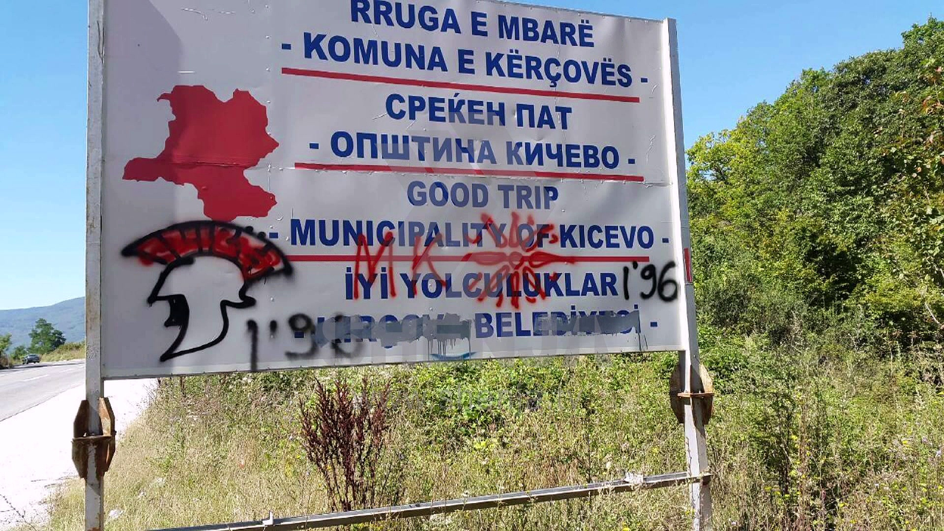Debates over the Albanian language in FYROM