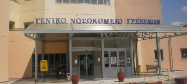 Greek hospital of Grevena nominated for Energy Globe 2017