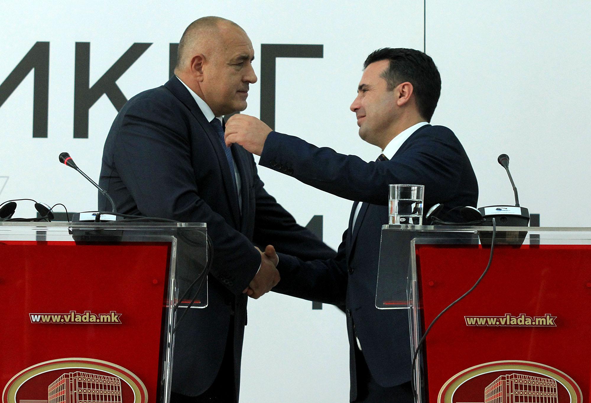 Zaev and Borisov meet in Strumica