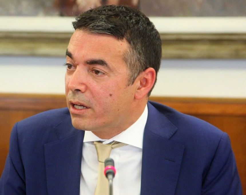 Nimetz will not table a new proposal for the name issue at the meeting with Greece and FYROM negotiators, FM Dimitrov says