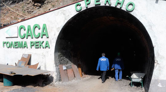"""""""Sasa"""" mine in fYROMacedonia bought by CAML"""