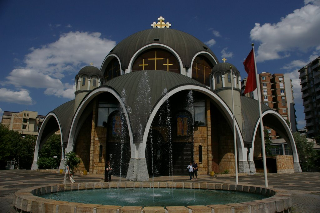 """So-called """"Macedonian Orthodox Church"""" appealed to the Patriarchate of Bulgaria, requesting it to become its Mother Church"""