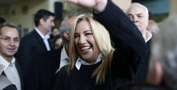 Fofi Gennimata the elected head of the new centre-left party