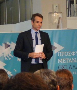 Mitsotakis: The government has no plan of how to deal with the refugee crisis