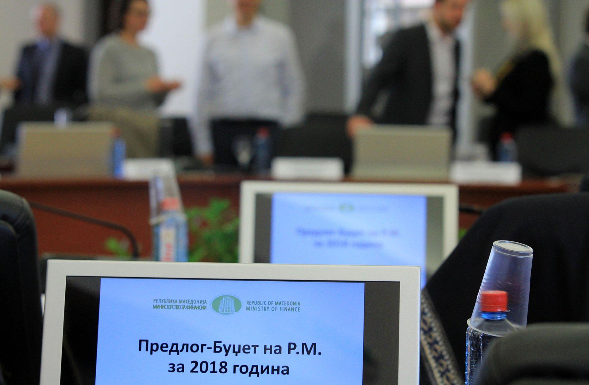 FYROM is planning to borrow 670 million euros in 2018