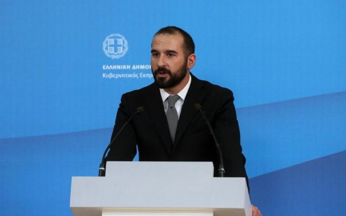 Tzanakopoulos: Social divident an important political initiative