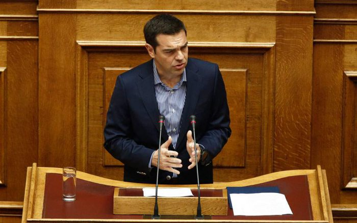 Tsipras calls on main opposition party to take clear stance on corruption